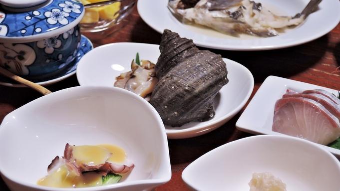 ≪グレードアップ≫元魚料理屋!魚を知り尽くした主人が厳選した瀬戸内の海の幸に舌鼓 ※現金特価