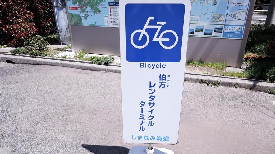 *【周辺スポット】道の駅にレンタサイクルあり
