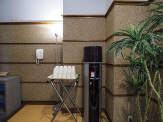 【温泉】ウォーターサーバー