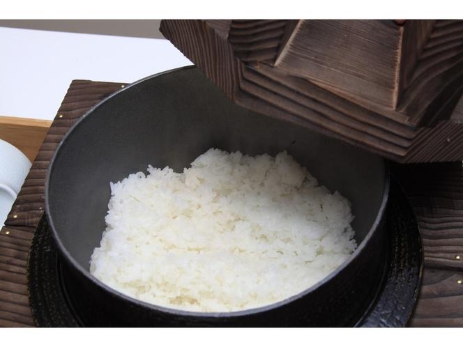 【朝食】炊きたてご飯