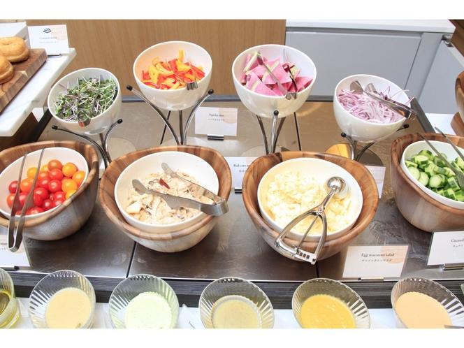 【朝食ビュッフェ】フレッシュサラダコーナー