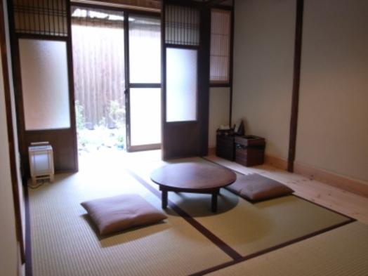 【事前カード決済限定】小さなお庭が見える/小さな鍵付き和室/素泊まりプラン