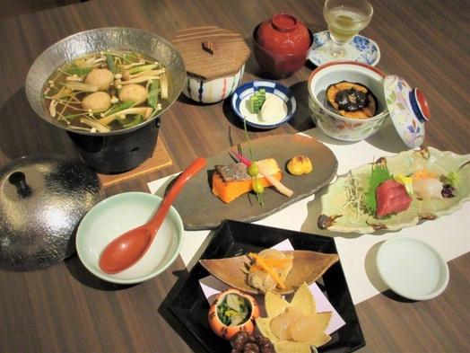 【サンダンス・オリジナルプラン】 美湯と美食で箱根満喫 2食付プラン≪お手軽会席『楓』≫