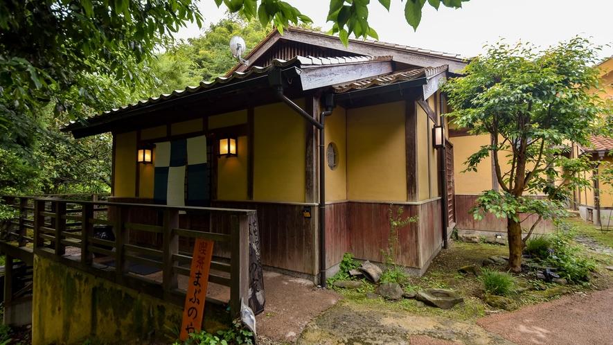 *【お食事処・茶房まぶの家】夕朝食はこちらでお召し上がりいただきます。