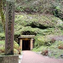 【龍源寺間歩】1715年に開発された坑道で、大久保間歩に次いで長く600mあります。