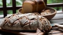 *【ご朝食】ふわふわと柔らかい食感が絶品のドイツパンはおかわり自由でお客様にも大好評です。