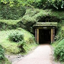 【龍源寺間歩】世界遺産・石見銀山遺跡の中で唯一、常時公開されている坑道です。