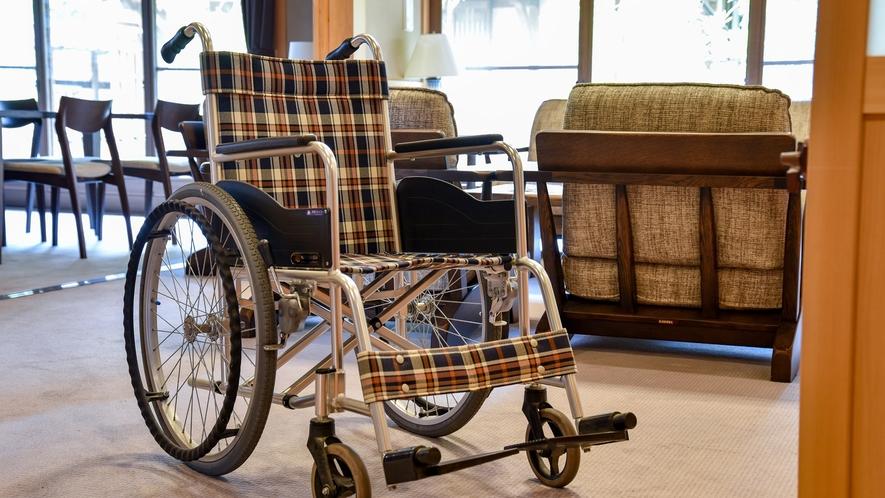 *【車椅子】貸し出し可。