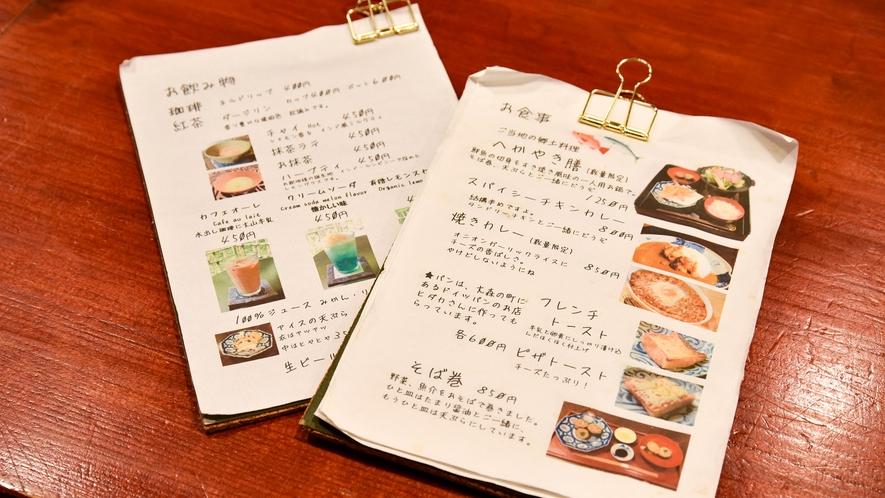 *【お食事処】まぶのやのメニュー表でございます。