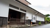 *【熊谷家住宅】江戸時代の豪商の暮らしぶりを伝える重要文化財。白壁が特徴的!