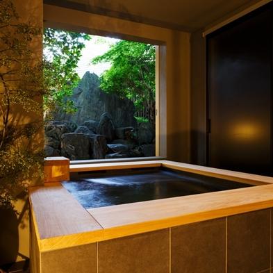 ≪カップル・ご夫婦におススメ≫お篭り感満載!温泉風呂付き客室でふたりのプライベートを素敵に演出