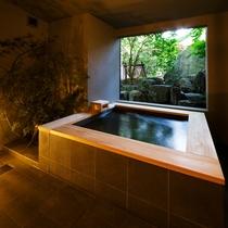 露天風呂付きデザイナーズルーム