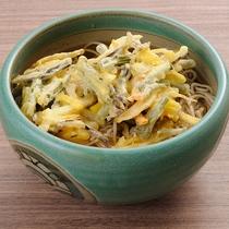 ◆ランチ【山菜かき揚げそば(うどん)】
