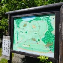 【遊歩道ご散策案内】