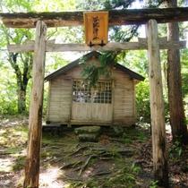 【谷地神社】
