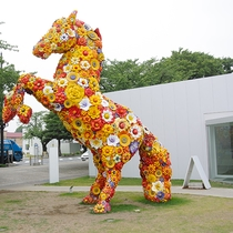 【十和田市現代美術館】