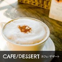 カフェ:OpenBiC CAFE Hemingway(敷地内徒歩1~2分)メニュー