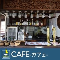 【 OpenBiC CAFE Hemingway】