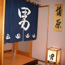 5F展望風呂(男湯)