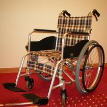 車椅子をご利用いただけます