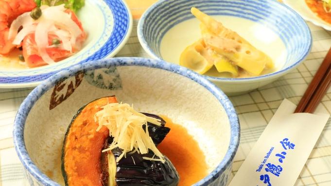 【長野県民限定】信州割SPECIAL でお得に!《特典付♪》戸隠紅葉と蕎麦祭りの旅《1泊2食》