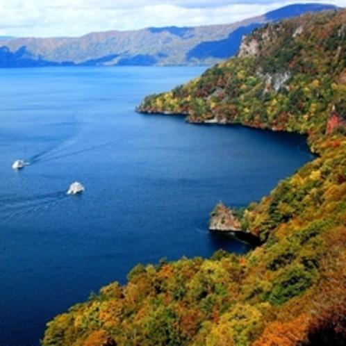 十和田湖(紅葉)
