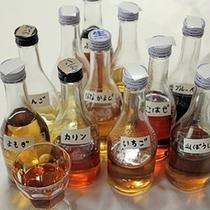 ふけの湯オリジナル果実酒