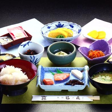 《おこもりステイ》【-TSUBOMI-】朝夕お部屋食でリラックスステイ。《2食付》