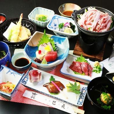 【平日限定◆特別価格】【-SAKURA-】新たにオープンした露天付客室が今だけお試し価格で♪