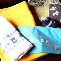 【浴衣・タオル】