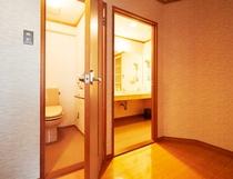 特別室 セパレートタイプ バスルーム トイレ