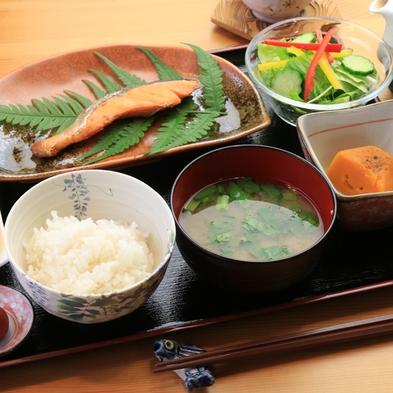 【一人旅】安心サポート宣言!nicoichiがお客様の旅を全力サポート致します《1泊2食付》