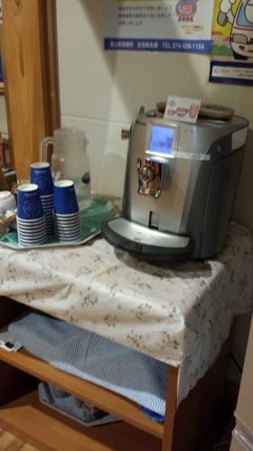 フロントコーヒー無料