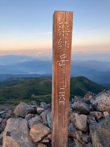 薬師岳山頂の標柱