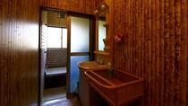 【お風呂①】狭いですが、清潔感ある空間です