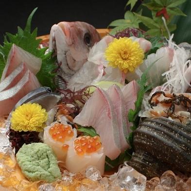 【料理長のこだわり】周防大島の魚料理にお肉料理も味わえる◆贅沢旬魚会席プラン◆