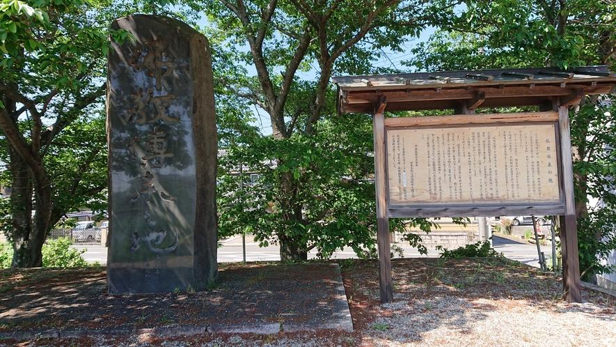 .仏教伝来の伝承地に立つ石碑。