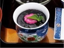 竹炭入り茶碗蒸し