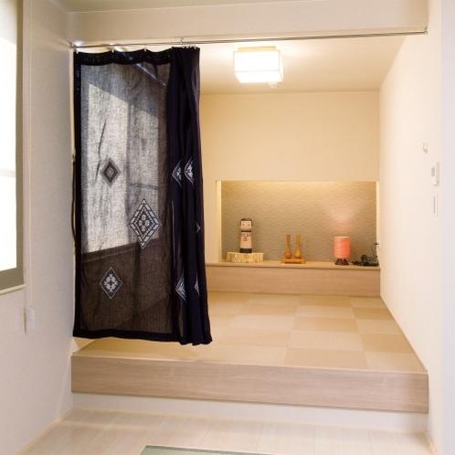 新客室(特別室)和ベットWスペース