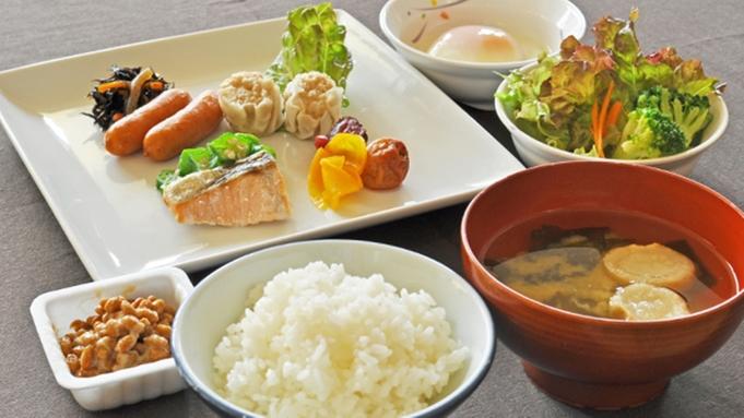【秋冬旅セール】ぽかぽか温泉ホテル併設大浴場入浴可能!朝食ミニバイキング付