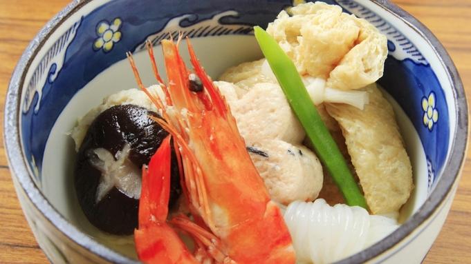 【夏旅セール】<2食付スタンダード>夕食は秋田名物『きりたんぽ』