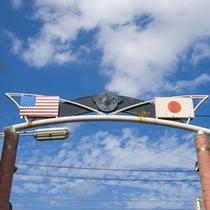 【周辺情報】金武町キャンプハンセン前のゲート
