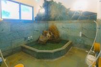 温泉風呂「花の湯」