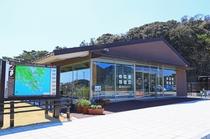2019年4月オープンした石廊崎オーシャンパーク。