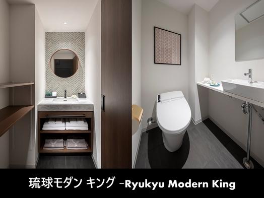【楽天限定】人気の琉球モダンキングルームとホテルオリジナル朝食を10,000円で体験!