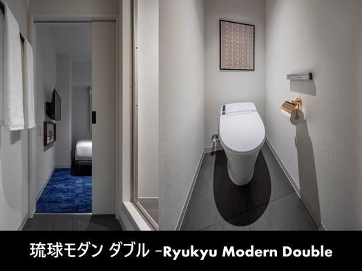 2020年5月リニューアルの琉球モダンルームに宿泊!夕方はドリンクサービスも☆素泊まり☆