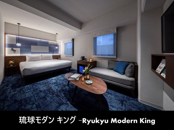 琉球モダンキング-客室内-