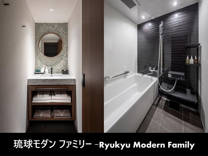 琉球モダンファミリー-洗面、浴室-