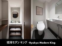 琉球モダンキング-洗面、トイレ-