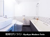 琉球モダンツイン-浴室-